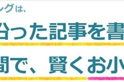 2014-04-17_11h08_34
