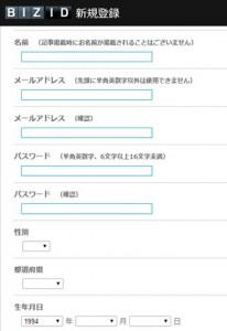 2014-04-17_11h09_50