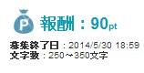 2014-04-17_11h19_13