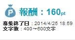 2014-04-17_11h19_40